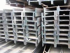 metal bar - Metal bars - Company